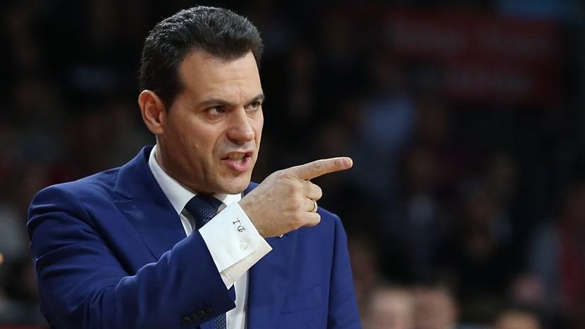 В ЦСКА рассказали об интересе к тренеру Итудису в НБА