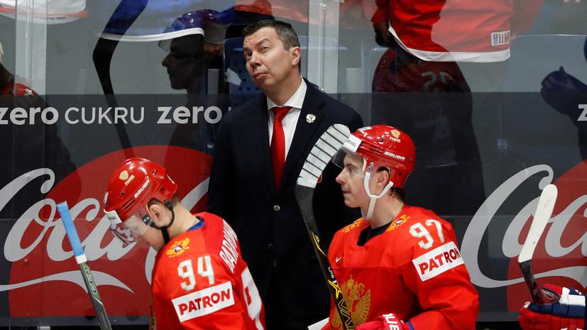 Воробьёв рассказал, был ли он рад победе Финляндии над Швецией в четвертьфинале ЧМ