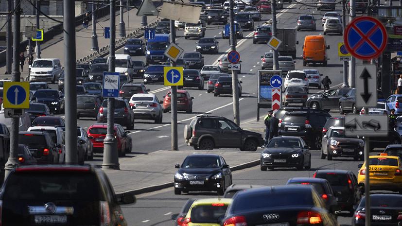В ЦОДД напомнили водителям в Москве о пятничных пробках