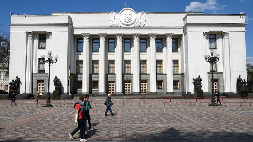 НБУ: роспуск Рады обойдётся украинцам в $300—400 млн