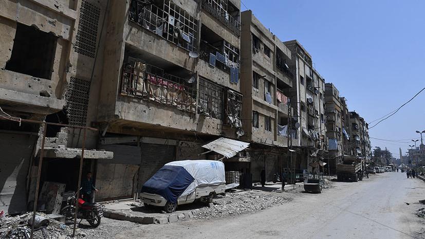 В Минобороны России назвали ложью сообщения о химатаке в Сирии