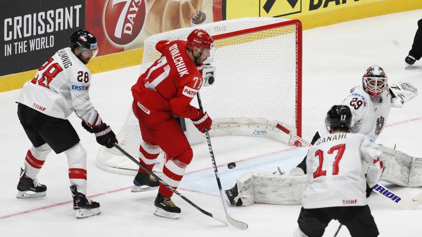 Ковальчук оценил возможность сыграть на домашнем ЧМ-2023 в Петербурге