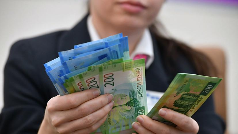 В Свердловской области планируют поднять зарплаты бюджетникам