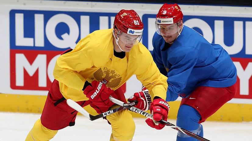 «Каждый рубеж по-своему сложен»: как сборная России по хоккею готовится к матчу с Финляндией