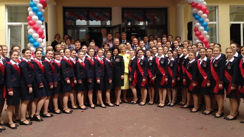 Капитанские дочки: в Пансионе воспитанниц Минобороны прошёл очередной выпуск