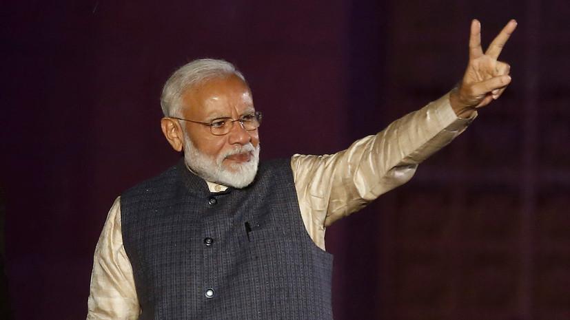 Партия Моди получила 303 места в парламенте Индии