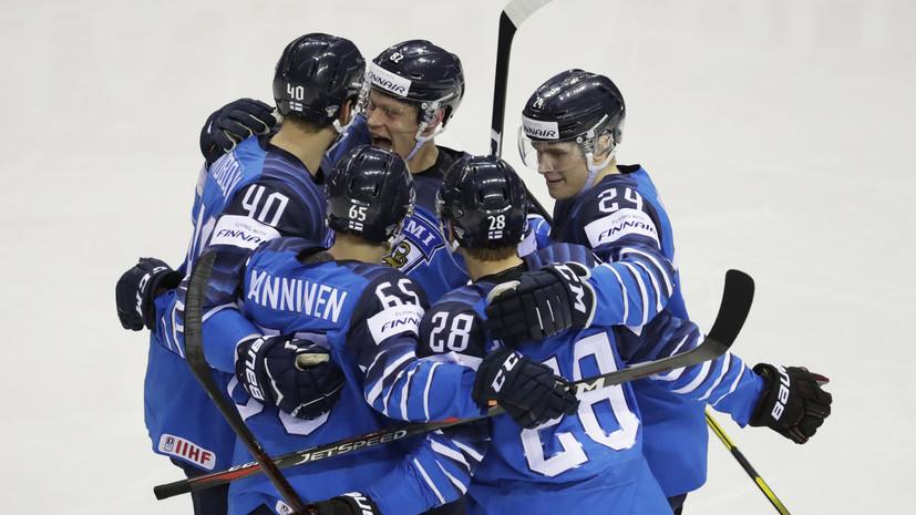 Финские хоккеисты сыграли в футбол накануне полуфинала ЧМ с Россией