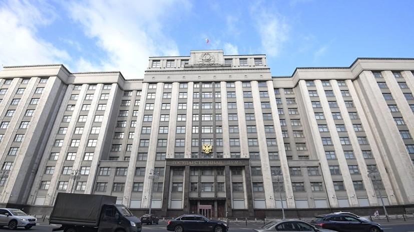 В Госдуме обсудили первые результаты реализации нацпроекта «Здравоохранение»