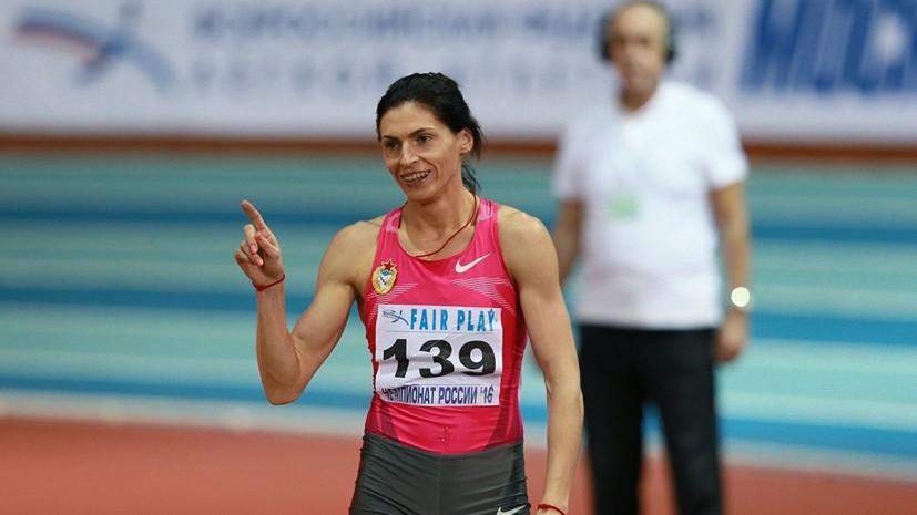 Бегунья Кривошапка подала заявку в IAAF на получение нейтрального статуса