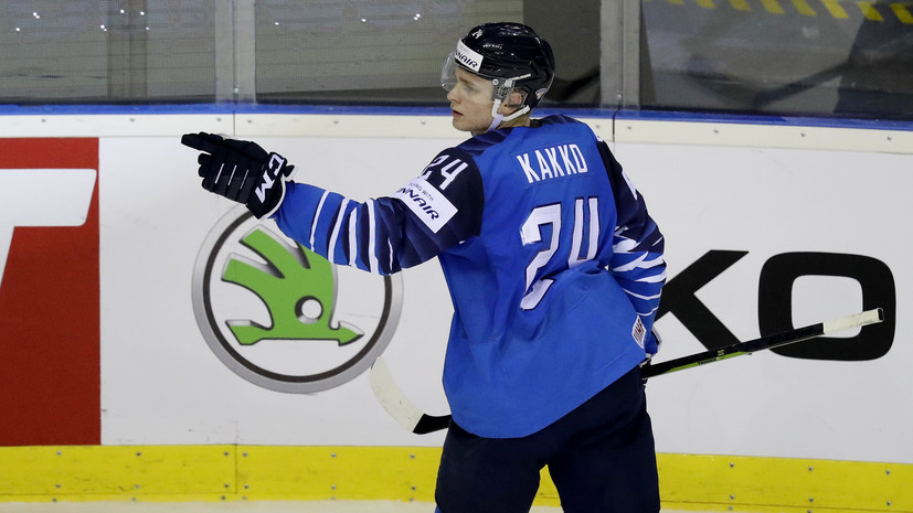 Финский хоккеист Какко назвал своего кумира среди игроков сборной России