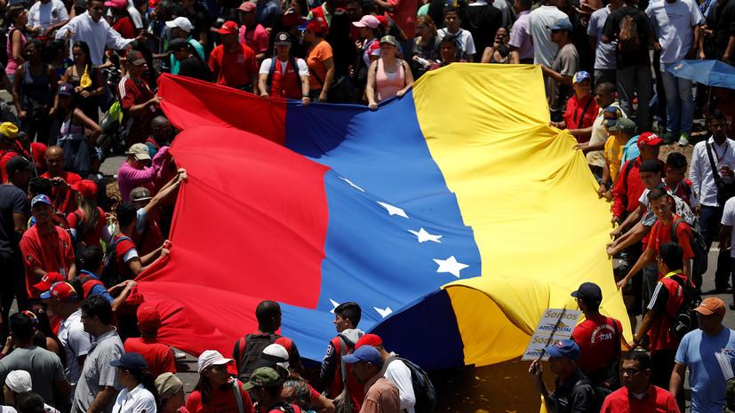 МИД Венесуэлы сообщил о смерти ребёнка из-за санкций США против PDVSA