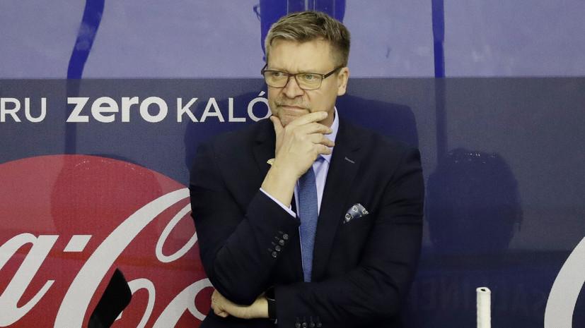 Ялонен оценил сборную России перед полуфиналом ЧМ по хоккею