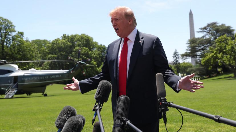 Трамп прокомментировал решение Мэй уйти в отставку