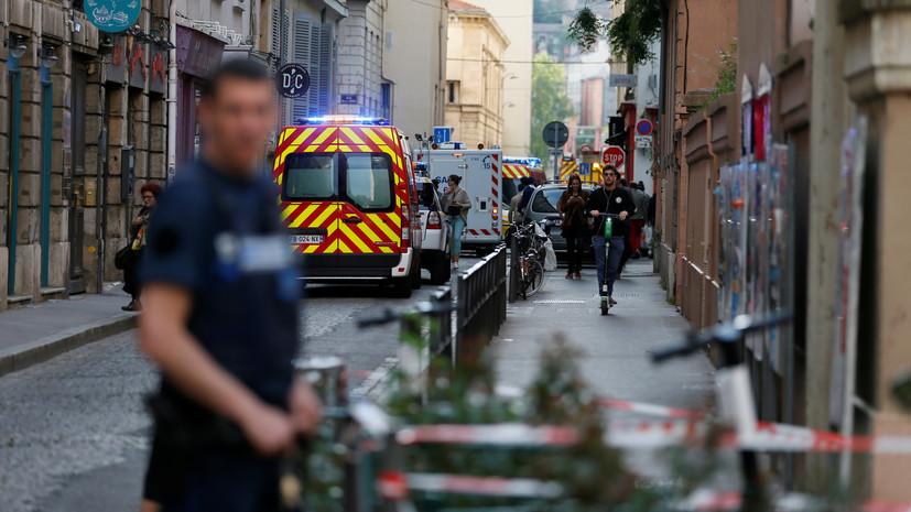 Взрыв в Лионе расследует антитеррористический отдел прокуратуры