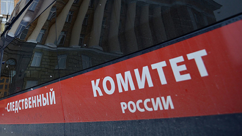 Назначен замглавы СУ СК России по Республике Коми