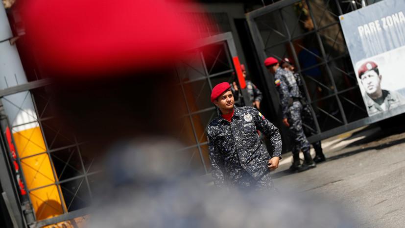 В венесуэльской тюрьме из-за беспорядков погибли более 20 заключённых