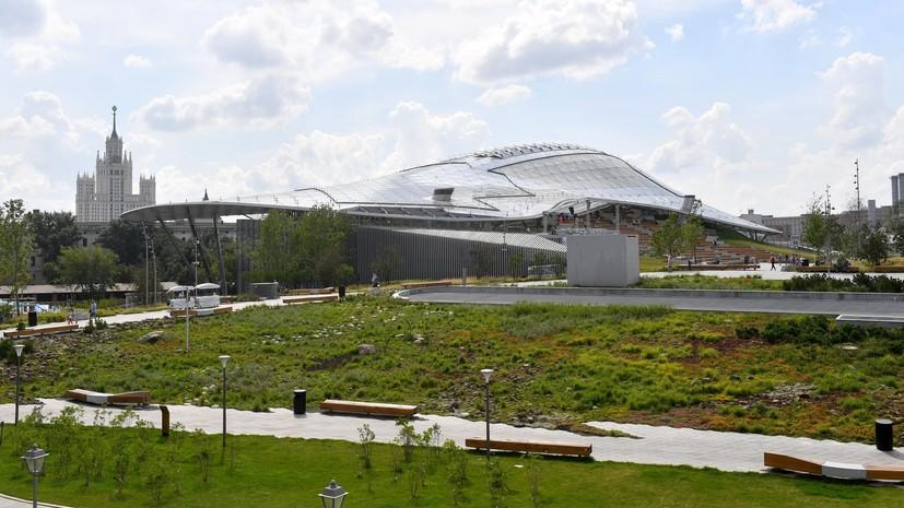 Концерт в честь Дня России пройдёт 12 июня в парке «Зарядье»