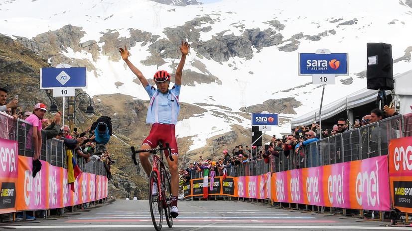 Закарин заявил, что намерен побороться за победу на «Джиро д'Италия»