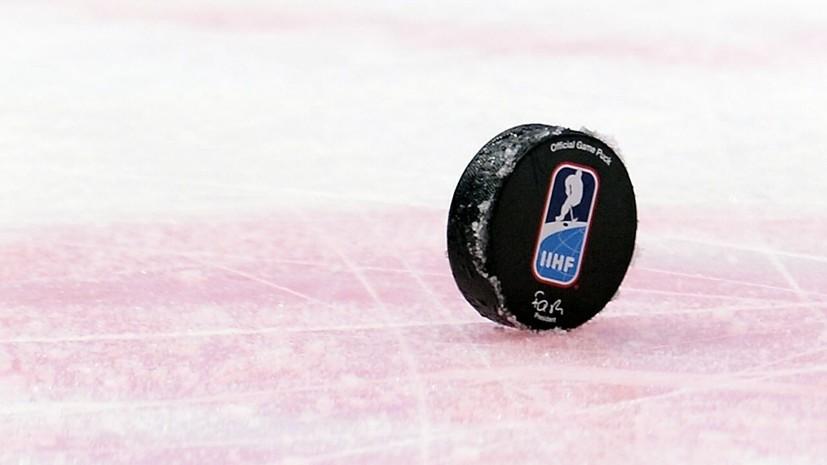 Стали известны предварительные затраты на проведение в Санкт-Петербурге ЧМ-2023 по хоккею