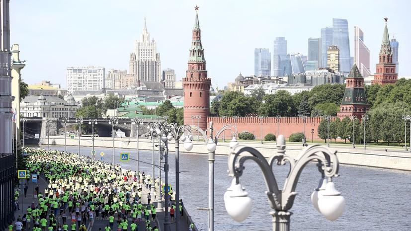 В центре Москвы ограничат движение из-за марафона «Бегущие сердца»