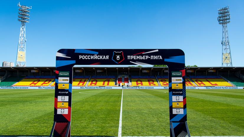 Аджоев рассказал, что УЕФА нашёл недочёты на стадионе «Арсенала»