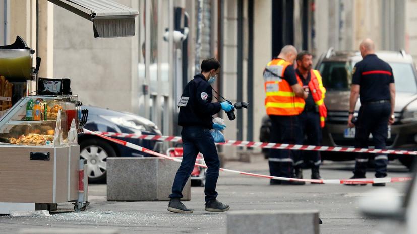 В ведении антитеррористической прокуратуры: что известно о взрыве в Лионе