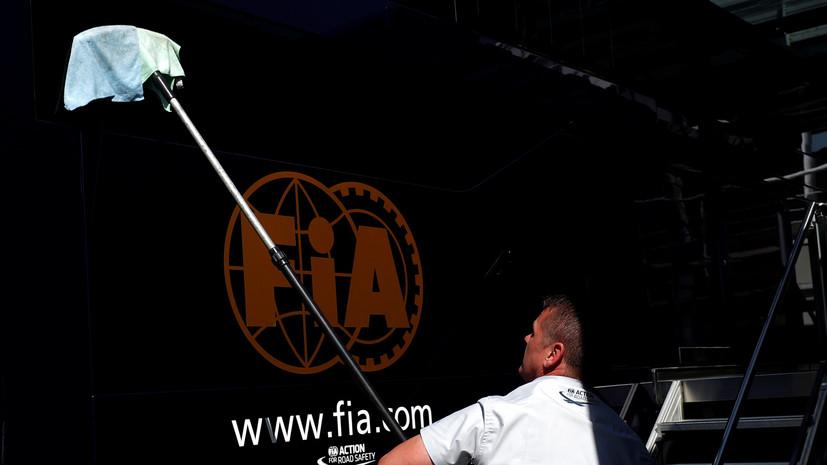 FIA отказалась от внедрения унифицированных коробок передач в «Формуле-1»