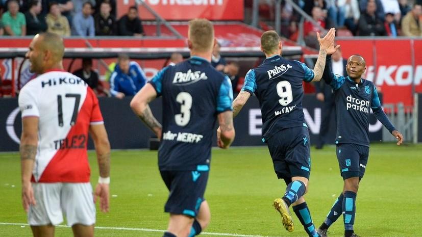 «Витесс» Слуцкого сыграл вничью с «Утрехтом» в первом матче финала плей-офф за путёвку в ЛЕ