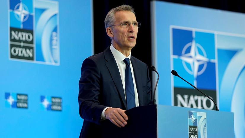 Эксперт оценил заявление НАТО о новой стратегии из-за «ядерной угрозы» России