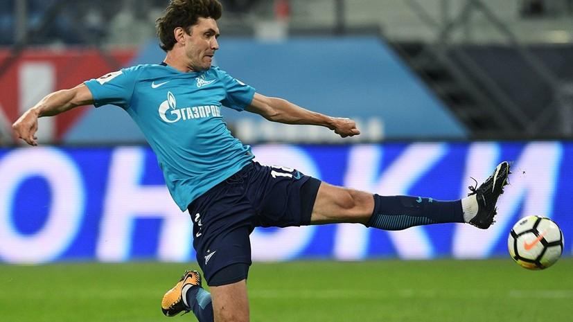 Жирков заявил, что «Зенит» предложил ему новый контракт