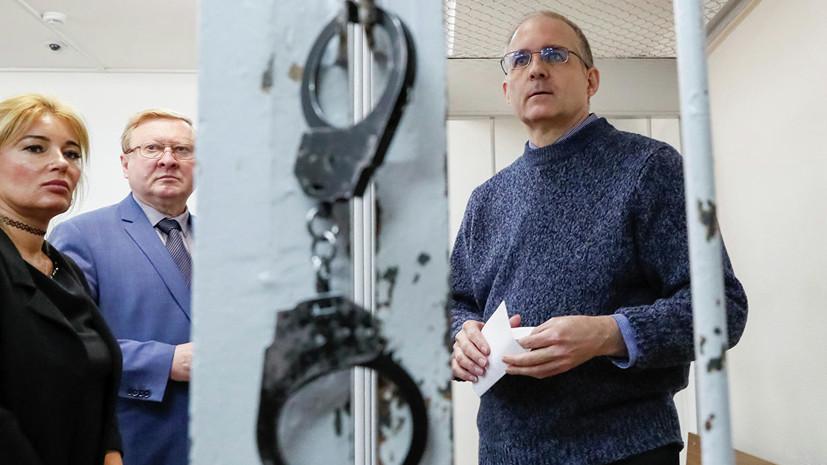 В посольстве США заявили, что делают всё возможное для защиты Уилана и Калви