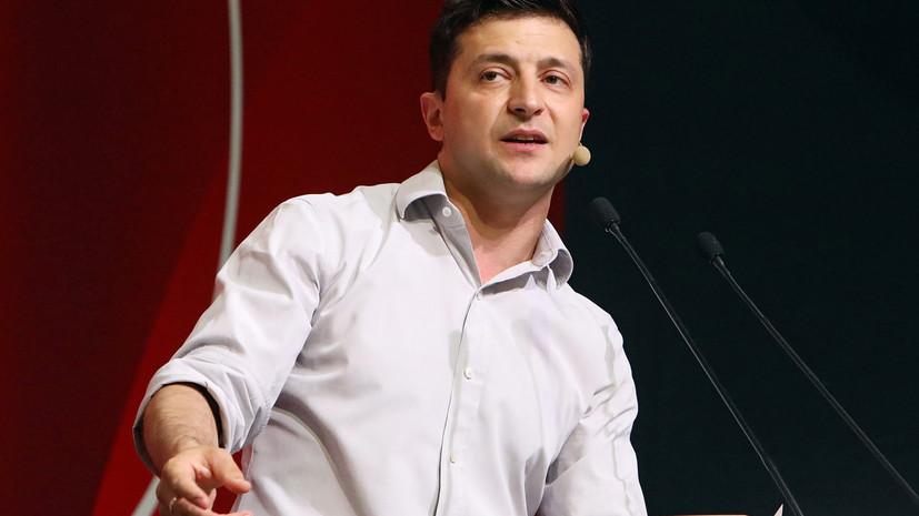 Эксперт прокомментировал петицию об отставке главы администрации Зеленского
