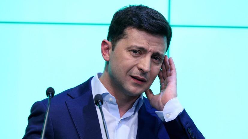 В Госдуме прокомментировали слова представителя Зеленского о торговле с Россией