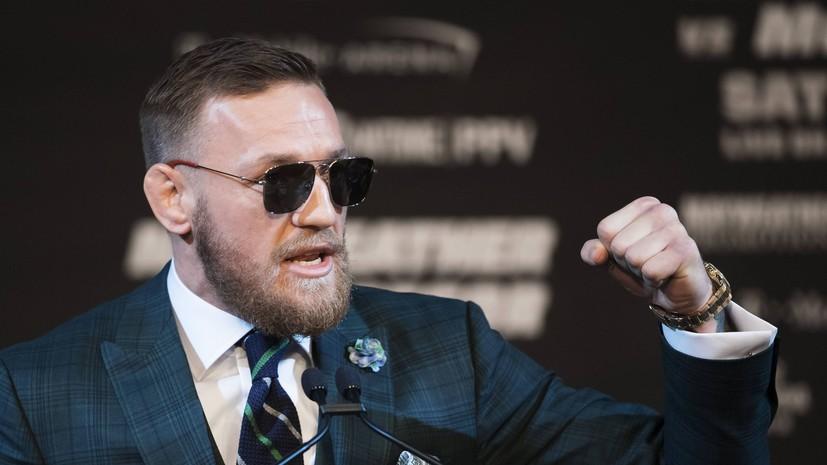 Экс-чемпион UFC Биспинг посоветовал Макгрегору бросить вызов Нику Диасу