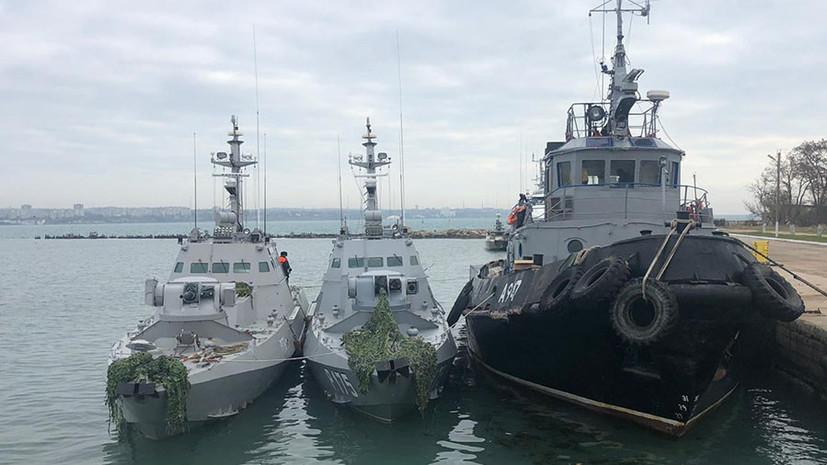 Юрист прокомментировал решение Морского трибунала по украинским морякам