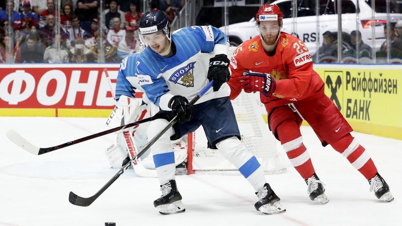 Футболист Самедов прибыл в Братиславу поддержать сборную России по хоккею в полуфинале ЧМ