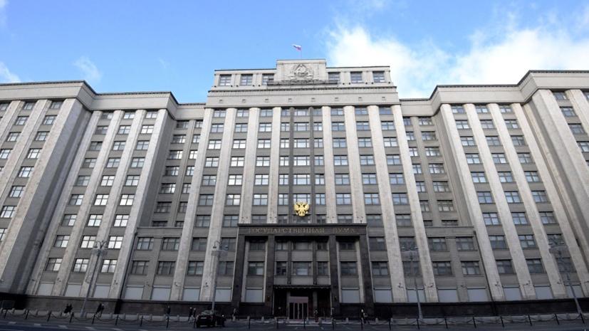 В Госдуме предложили развить программу «Безопасный город» по всей России