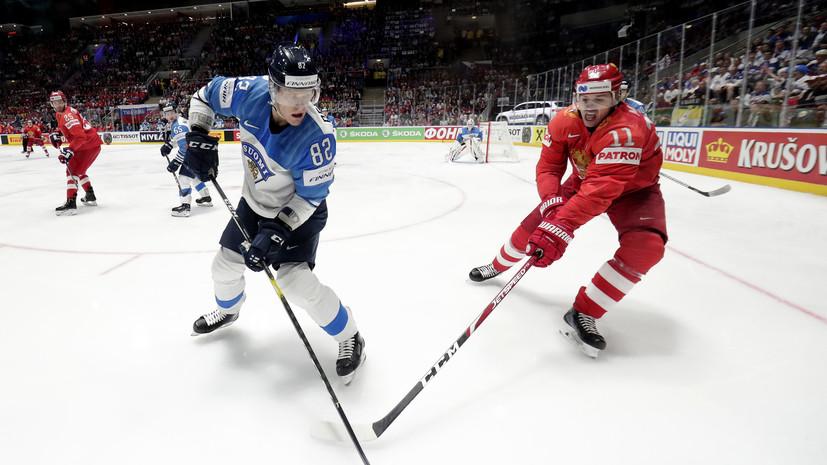 Сборные России и Финляндии не сумели открыть счёт в первом периоде 1/2 финала ЧМ
