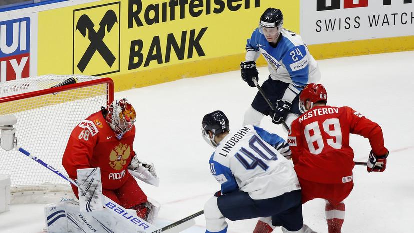 Ларионов подвёл итоги первого периода полуфинала ЧМ по хоккею Россия — Финляндия