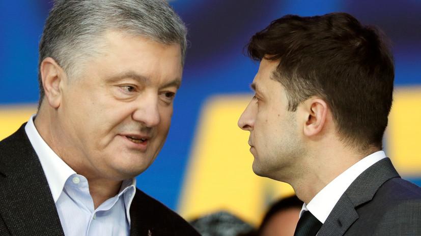 Порошенко дал Зеленскому совет по вопросу освобождения моряков