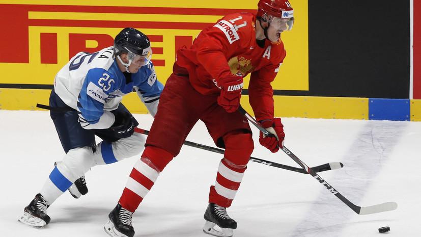 Сборные России и Финляндии не сумели открыть счёт во втором периоде полуфинала ЧМ по хоккею