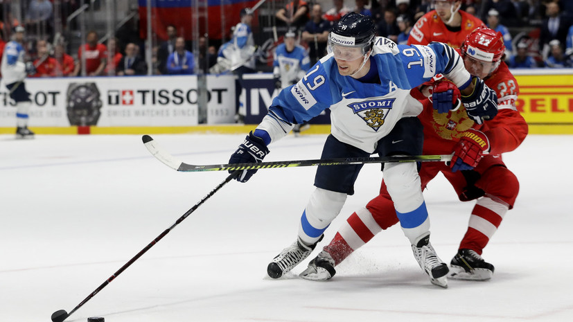 Россия проиграла Финляндии в полуфинале ЧМ по хоккею