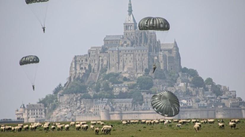 Россию пригласили на торжества к 75-летию высадки в Нормандии