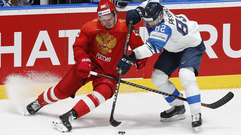 Ларионов рассказал, чего не хватает сборной России в полуфинале ЧМ по хоккею с Финляндией