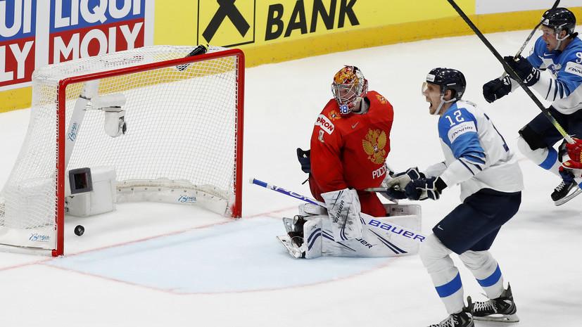 Сборная Финляндии открыла счёт в полуфинале ЧМ по хоккею