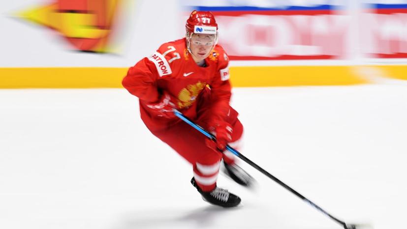 Капризов признан лучшим хоккеистом сборной России в матче ЧМ-2019 с Финляндией