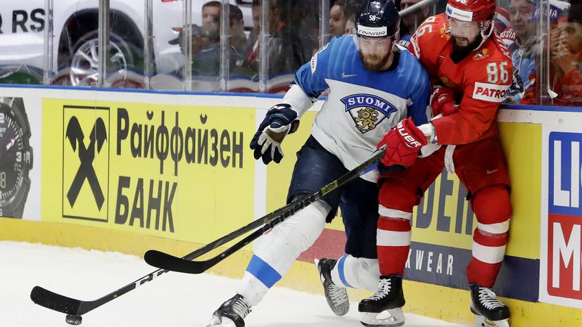 Видеообзор полуфинала ЧМ-2019 по хоккею Россия — Финляндия