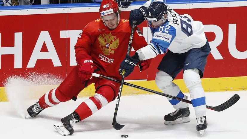 Сергачёв: сборная России не реализовала свои моменты в матче с Финляндией