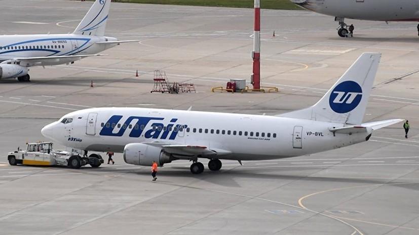 Самолёт вернулся в аэропорт Сургута через несколько часов после вылета