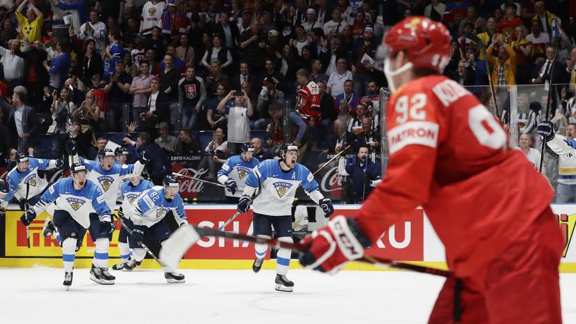 Третьяк заявил, что сборная России не провела ни одной хорошей комбинации в матче с Финляндией